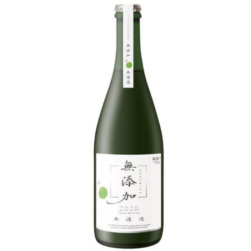 酸化防止剤を使用しない無濾過の白ワイン 「無添加」2月1日新発売